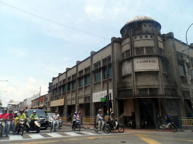 File:Soo Beng Dispensary, George Town, Penang.JPG