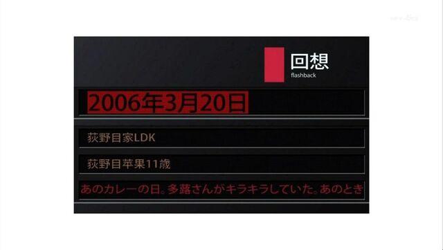 File:2006ringoflashback.jpg