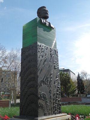 Basilio Paraiso Lasus Monumento Zaragoza 4