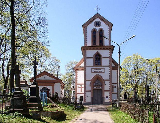 File:Belarus-Minsk-Church of Exaltation of the Holy Cross-8.jpg