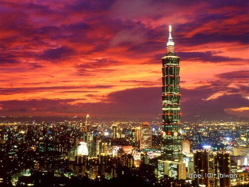 Package 1313 AsiaBookIn.com Taiwan Taipei 101 Buiding