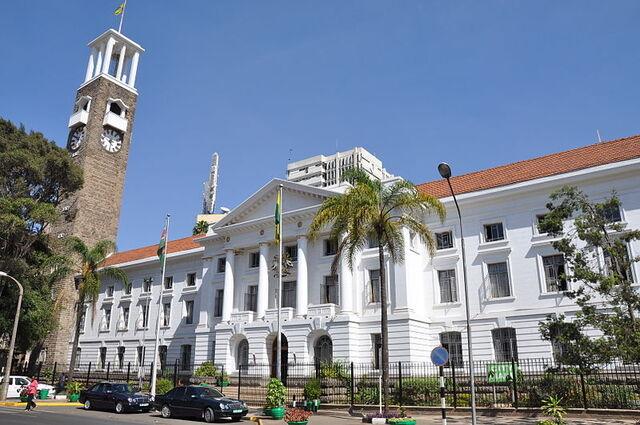 File:Nairobi City Hall.jpg
