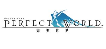 File:Perfectworldlogo.png