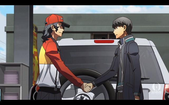 File:Persona2.jpg
