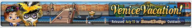 File:Venice banner.jpg