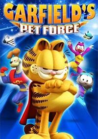File:Garfield's Pet Force.jpg