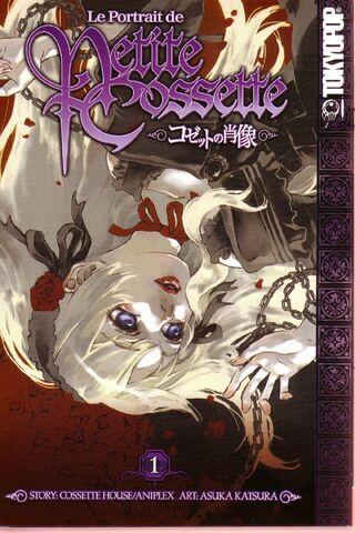 File:Manga 1 Cover.jpg