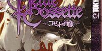 Le Portrait de Petit Cossette Manga Volume 01