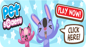 File:PlayNow.png