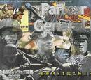 LG WW2 Efile