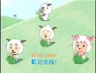 PGABBWW welcome