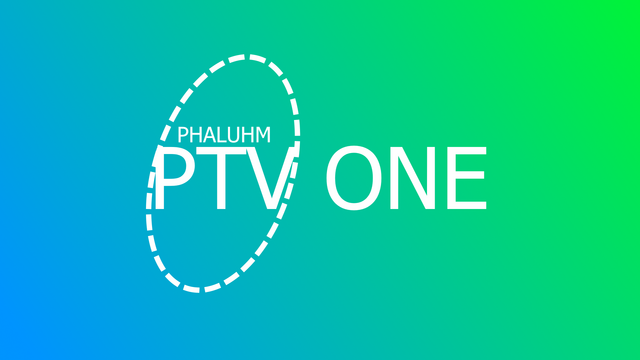 File:PTVPHALUHM.png