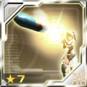 Grenade shell2 chip