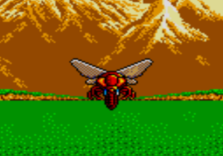 File:Giantfly.png