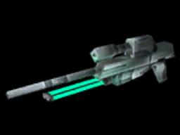 File:Rifle id.png