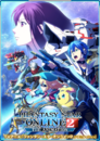 Pso2 anime poster02
