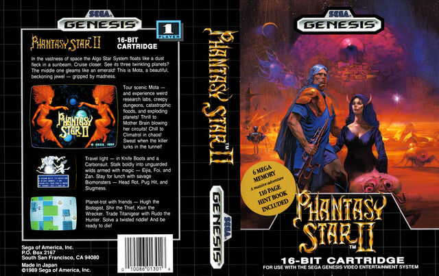 File:Ps2 fullboxscan.jpg