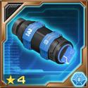 Ice trigger+ chip