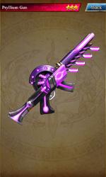 354 Psyllium Gun