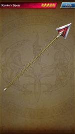 Kyoko's Spear 374
