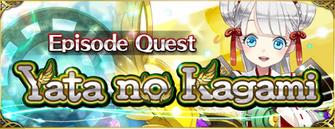 EPQ Yata no Kagami Banner