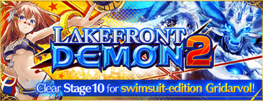 Lakefront Demon 2 promo