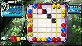 File:PhiBrain PSP ArchiveMode.jpg