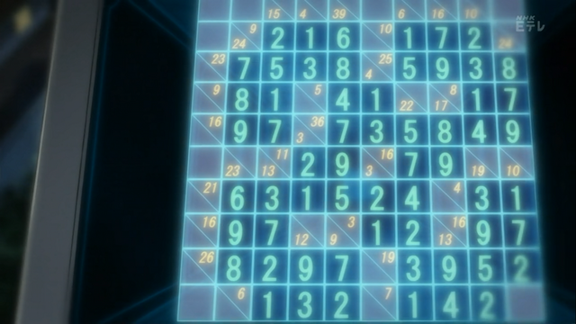 File:Ep1 - 3.png