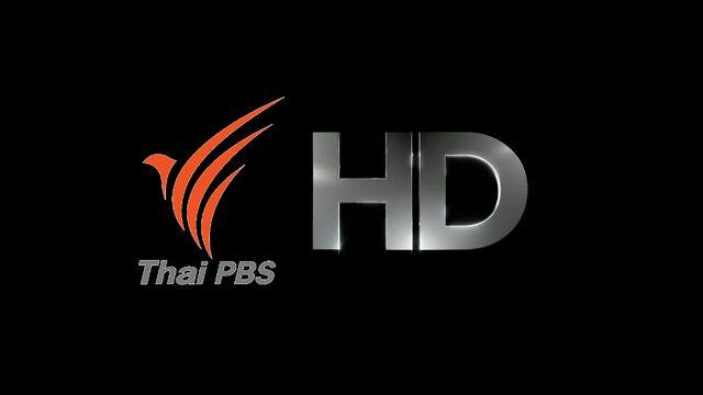 File:PLDT-ALAXAN THAIPBS.jpg
