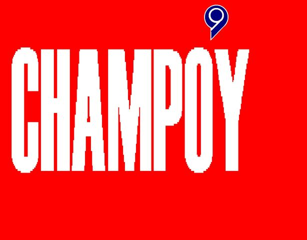 File:Champoy.JPG