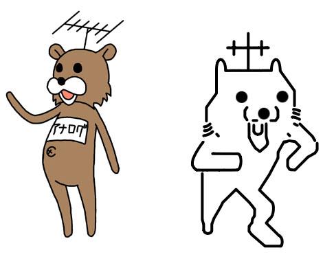 File:Pedo-bear-ka.jpg