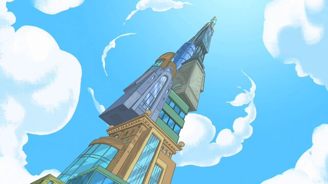 File:Phineas and Ferb's Building.JPG