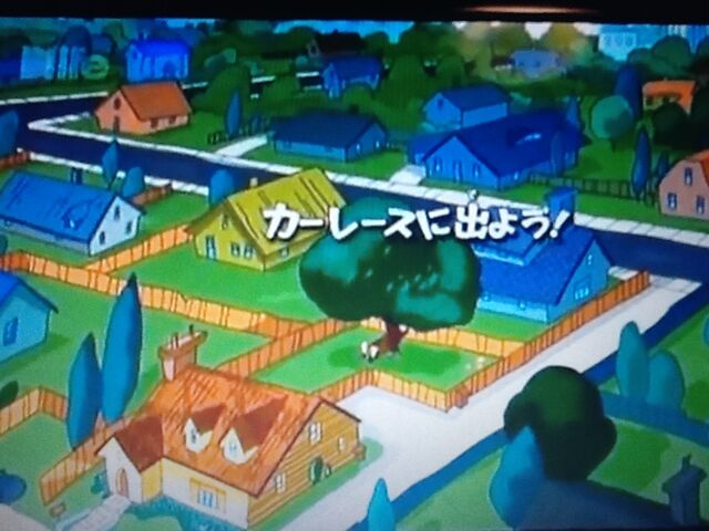 File:The Fast and the Phineas - Japanese title card.JPG