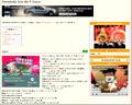 Thumbnail for version as of 15:30, September 12, 2009