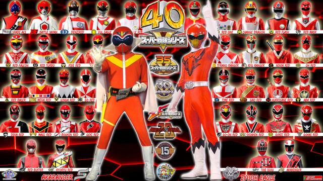 File:Super Sentai.jpg