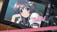 恋するレンズ - hayatokaori (Original) SVP