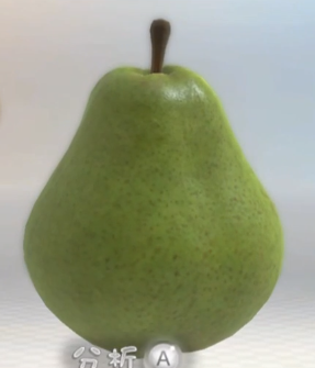 File:00pear.png