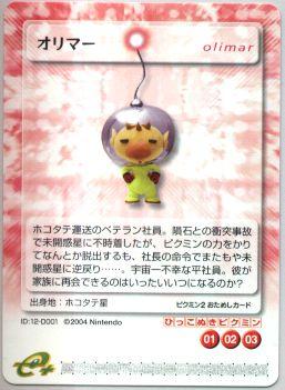 File:Gc promo 1.JPG