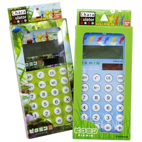 File:Pikmin calculator.jpg