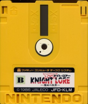 File:Knightlore-famicom-disc-jaleco.jpg