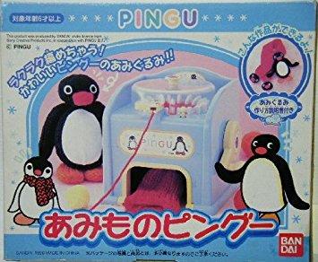 File:PinguYarn.jpg