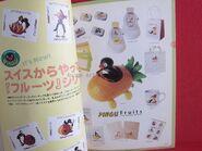 PinguBiblePage1