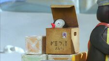 PingainaBox