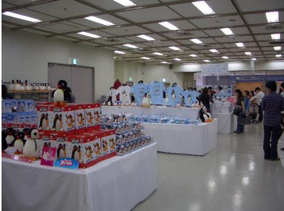 File:PinguMerch2005.PNG