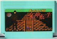 Megami Tenesi Famicom