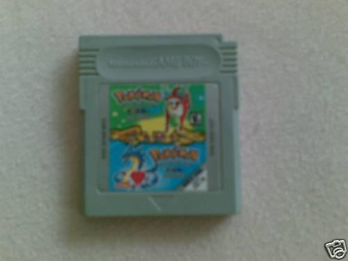 File:Pokemon-diamond - jade.jpg