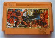 Hell-limit-pill hp1