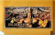 G-A4 ! Golden Axe IV