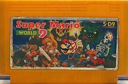 SuperMarioBros9 AdventureIsland2