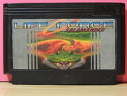 Life Force - Salamander